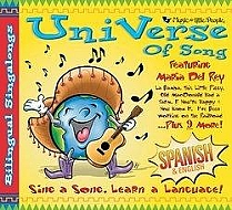 Uni Verse of Song: Spanish and English by Various Artists